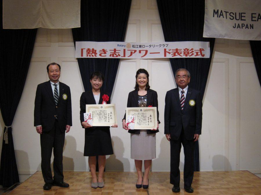 受賞者との記念写真